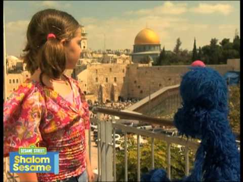Shalom Sesame: Grover In Jerusalem