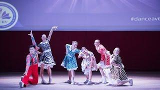 """Школы эстрадного танца """"DanceAvenue"""" - В стиле 70-х - Отчетный концерт """"Нам 5 лет"""" УлГПУ, 2016г"""