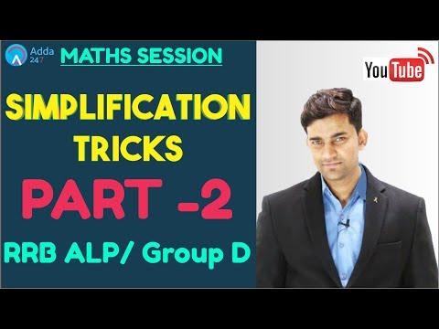RRB ALP/ Group D | Simplification Tricks (Part-2) By Amit Sir | Maths Tricks
