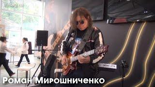 NAMM Musikmesse Russia 2015 - Стенд Olympus - Роман Мирошниченко - LIVE