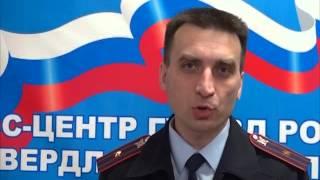 Новости  Выпуск от 5 октября  Тагил ТВ(, 2015-10-06T05:29:07.000Z)