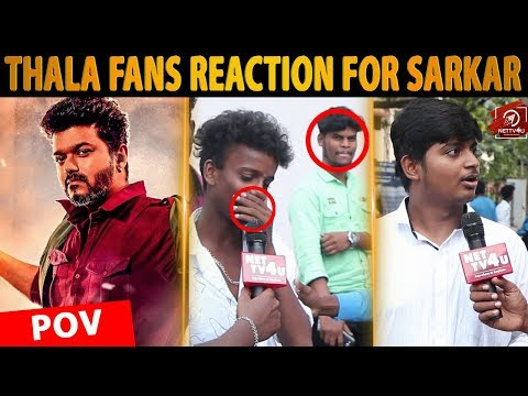 Thala Fans Reaction After Vijay's Sarkar! Vijay | Sarkar