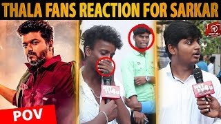 Thala Fans Reaction After Vijay's Sarkar! Vijay | Sarkar | Nettv4u