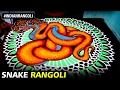 Amazing SNAKE Rangoli Design at Home   Best Artistic Designs on Floor   Indian Rangoli