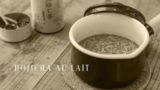 [No Music] How to make Hojicha Au Lait