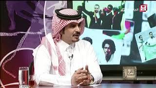برنامج على البال مع محمد الفرحان لاعب نادي #القادسية السابق الأربعاء 1 فبراير 2018