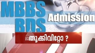 NEWS HOUR 26/09/16 Self Financing Management College Agreement With Government | ASIANET NEWS HOUR DEBATE 26TH SEP 2016