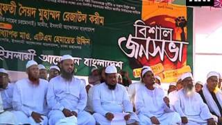 Islami Andolon Bangladesh demands neutral caretaker government in Bangladesh ahead of elections