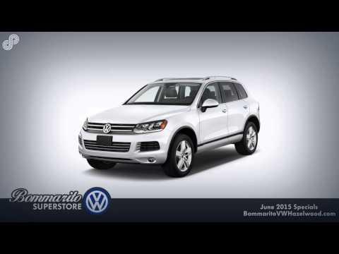 Bommarito Volkswagen of Hazelwood June Offers CTAL