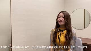名古屋人間力大賞2021にてグランプリを獲得された矢方美紀様のインタビュー動画です。 矢方美紀様は、自身が乳がんのステージ2bに罹患してから、テレビ・ラジオ・講演 ...