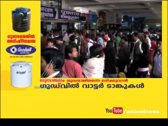 Indian Railway imposes Adhaar card mandatory for tickets