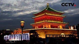[中国新闻] 国庆旅游市场火热 多地景区门票降价 | CCTV中文国际