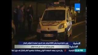 النشرة الإخبارية | News - القوات الفرنسية : تحرر المحتجزين بمنزل في مدينة روبية قرب بلجيكا