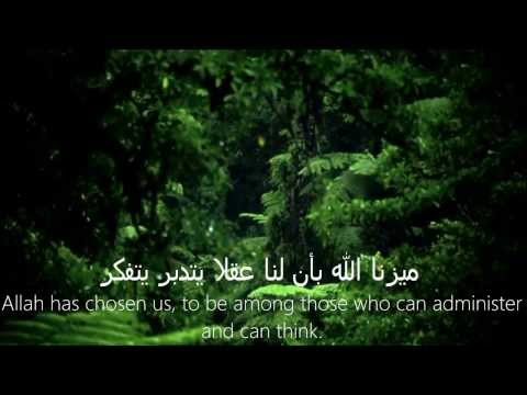 Khawater [يتفكر] Arabic & English Translations-Maher Zain Ft. Ahmad Shugairi