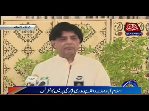 Islamabad: Interior Minister Chaudhry Nisar addressing press conference