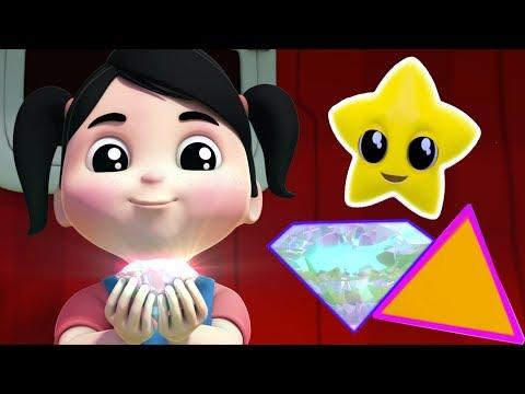 Chanson de formes pour les enfants | enfants et chanson bébé | Educational Song | Kids Shapes Song