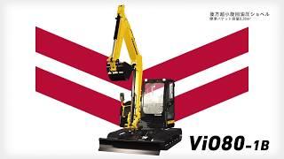 ヤンマー建機 ViO80-1B ショートver. thumbnail