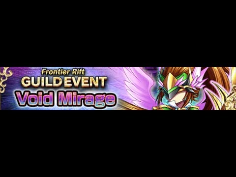 Void Mirage - Frontier Rift Guide