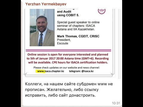 ISACA Astana: Intersecting IT and Audit using COBIT5