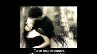 Shania Twain - When You Kiss Me - bg prevod