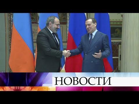 Партнерство России и Армении обсудили главы правительств двух стран.