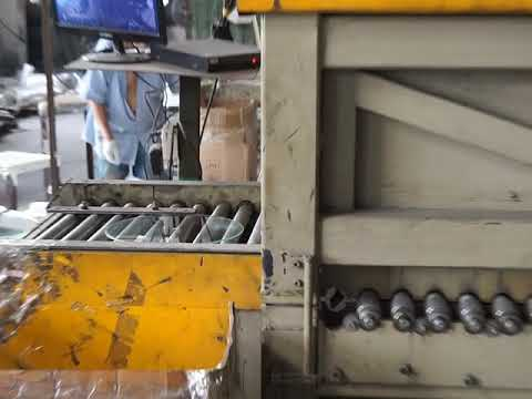 Automatic bending toughened furnace (patent products)