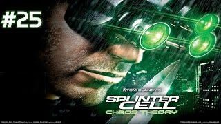 Let's Play Splinter Cell Chaos Theory p25: You Cannot Bribe Me!