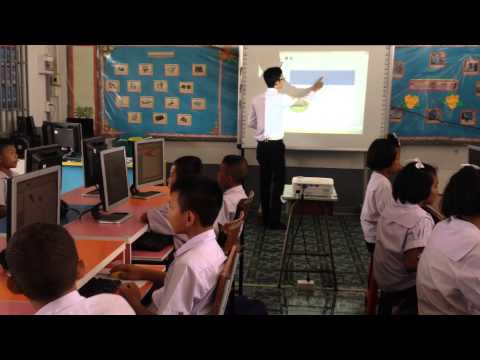 การสอนคอมพิวเตอร์ ป.6 ร.ร.บ้านระกาย