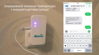 Обзор и демонстрация работы GSM термометра Alonio T2