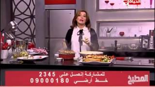 برنامج المطبخ – الشيف آية حسني – حلقة  12-9-2014 – Al-matbkh
