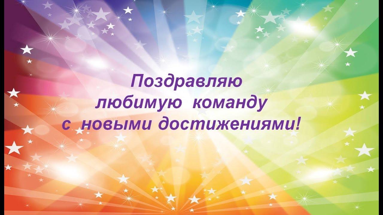 люди часто открытка поздравляю с достижением в работе воскресения