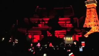[Sponsored]【2/5】au FULL CONTROL TOKYO 絶景プロジェクションマッピングムービー