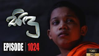 Sidu | Episode 1024 14th July 2020 Thumbnail