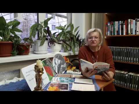 Изображение предпросмотра прочтения – ЕленаБондаренкова читает произведение «Ахматовой» М.И.Цветаевой