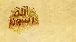 Les ahmadis sont ils musulmans ?