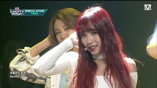 Download Video 트와이스(TWICE)_Candy Boy_무대영상_Stage video | 트와이스 | Bolt MP3 3GP MP4