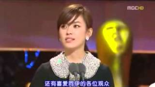Video Han Hyo Joo wins Daesang @MBC Drama award 2010 download MP3, 3GP, MP4, WEBM, AVI, FLV Maret 2018