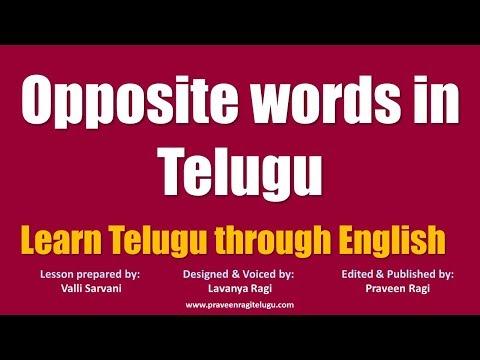 English to Telugu Lesson: Opposite words in Telugu - Learn