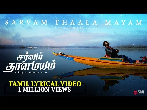 Sarvam Thaala Mayam - Full Lyrical Video (Tamil ) | A R Rahman | GV Prakash | JioStudios Mp3