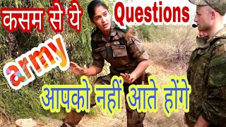 Important gs,gk,gd,tradesman , clerk questions paper in hindi ||  army all trade exam in 2018
