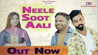 Neele Soot Aali | Raj Mawer |Naveen Naru | Sonam Choudhary | New Haryanvi Songs Haryanavi 2019
