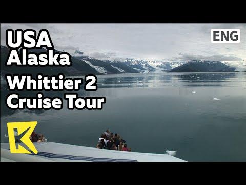 【K】USA Travel-Alaska[미국 여행-알래스카]휘티어 2 크루즈 투어/Whittier 2 Cruise Tour/Prince William Sound Strait