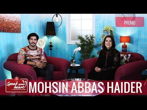 Mohsin Abbas Haider Was A Very Shy Kid | Speak Your Heart With Samina Peerzada