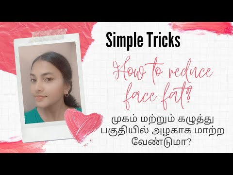 How To Lose Face Fat? | Easy Face Exercise | Face weight loss | Face Firming Exercises