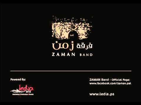 ZAMAN Band - Batalte Elli  فرقة زمن - بطلتي الي