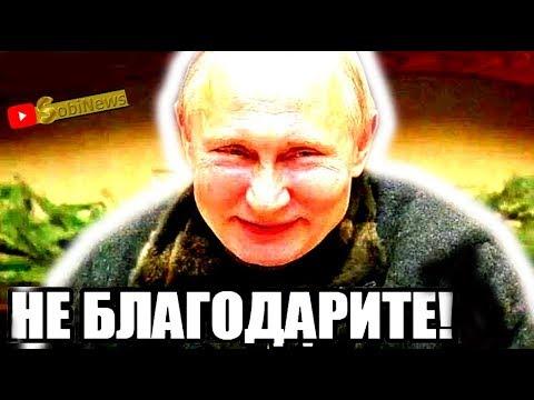 Что будет, когда Путин уйдет? Михаил Тевосян на SobiNews