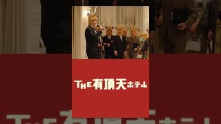 「ラヂオの時間」「みんなのいえ」の三谷幸喜監督が、オールスター・キ...