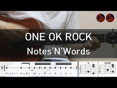 [기타강좌 #7] ONE OK ROCK - Notes'n'Words |기타코드,커버,타브악보|