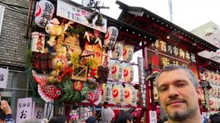 25 November 2016 Japan News: crazy weather, event for Muslims, festivals...