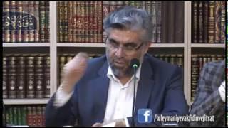 Panel – Ateizm ve Din